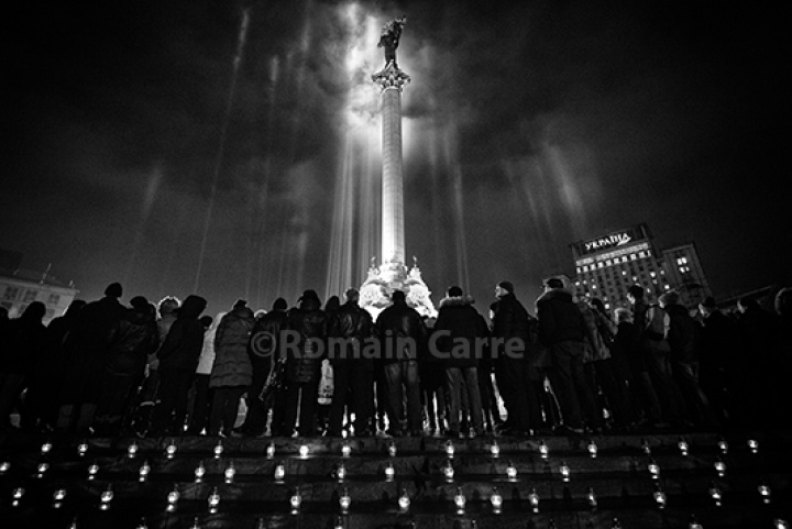 Maidan revolution anniversary