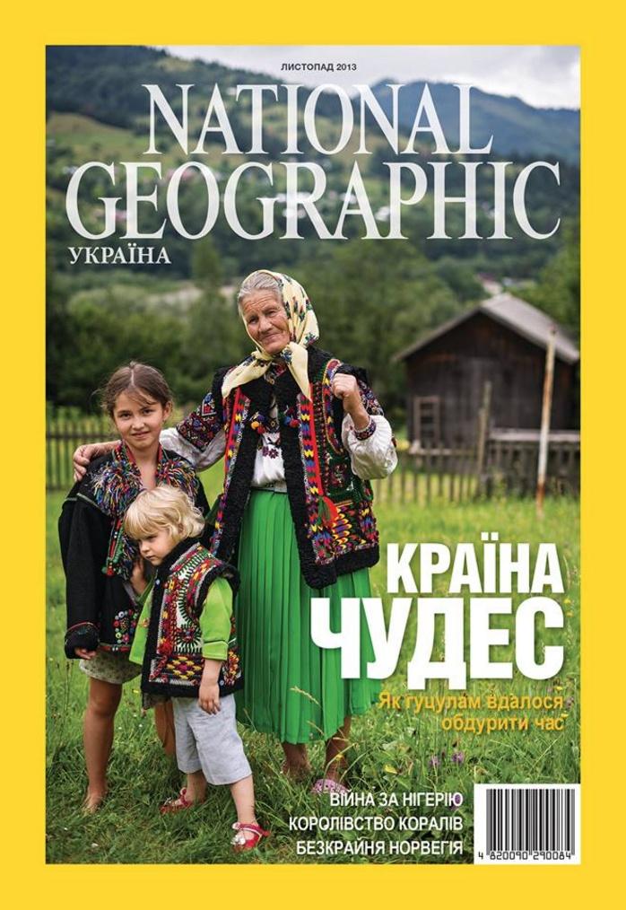 National Geographic Ukraine