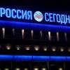 Rossiya segodnya Information News Agency