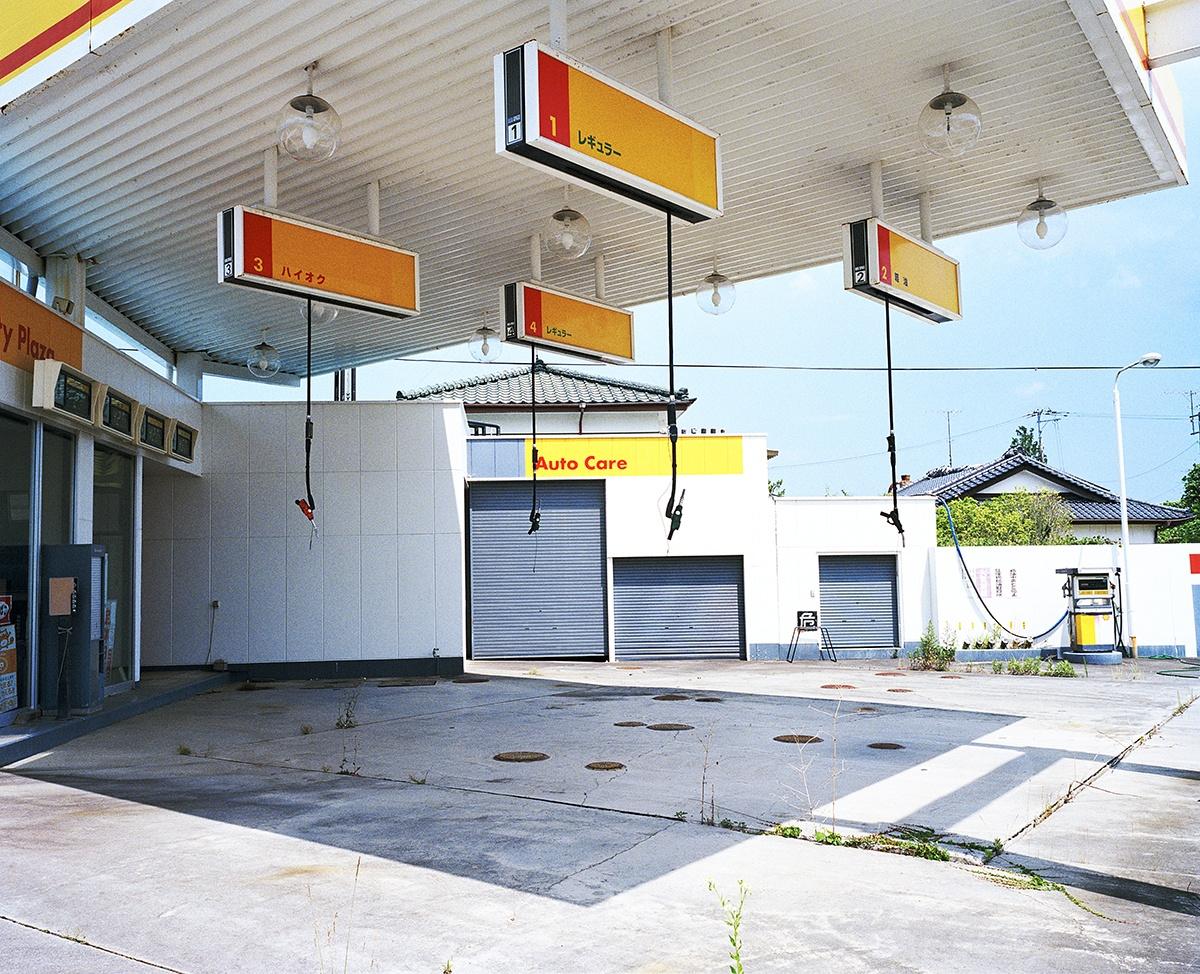 Abandoned gas station. Okuma. 2014.