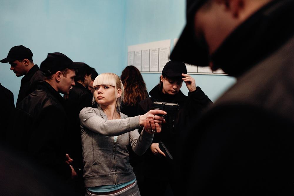 Police Reform in Ukraine