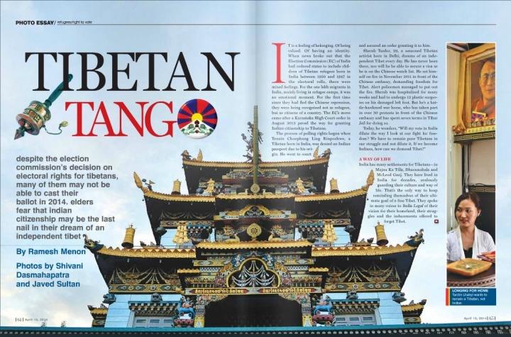 Tibetan Tango