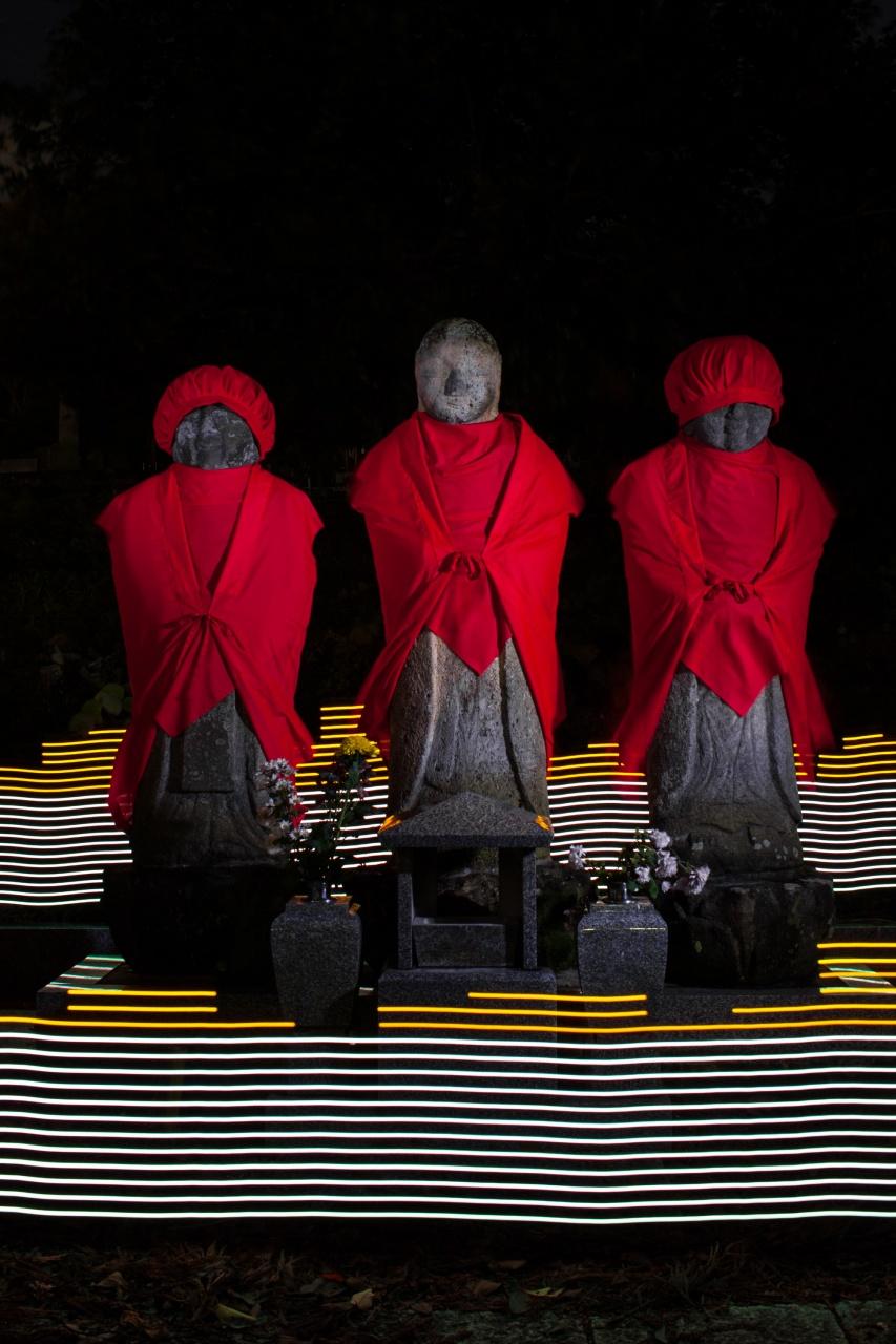 Lightpainting radiation - Japan