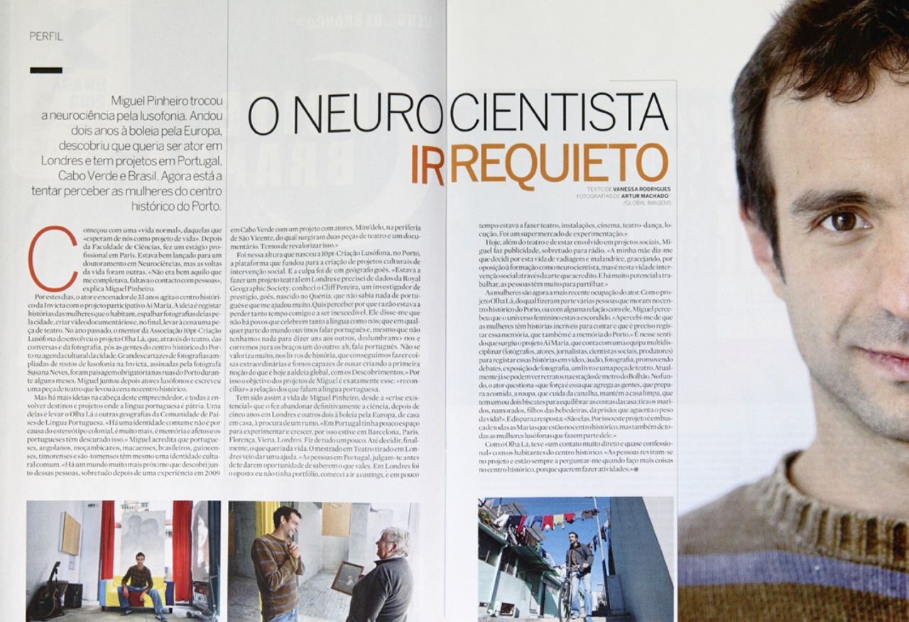 Article (newspaper)