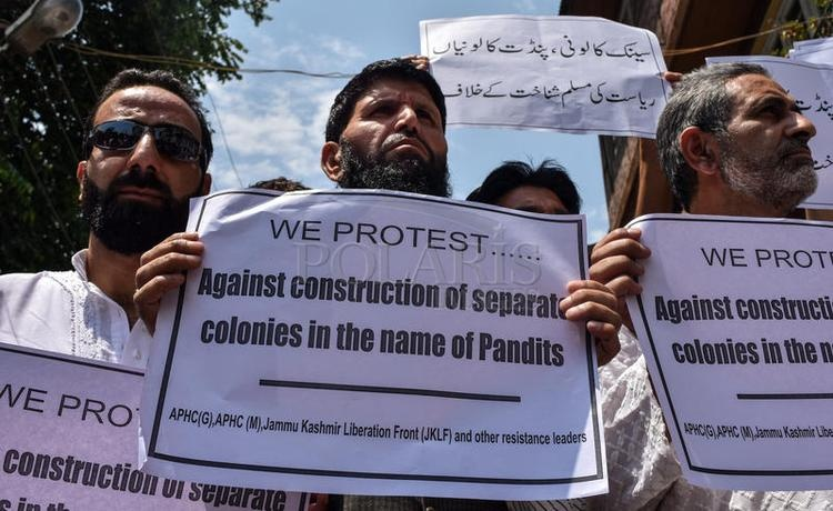 United resistance rally in Srinagar