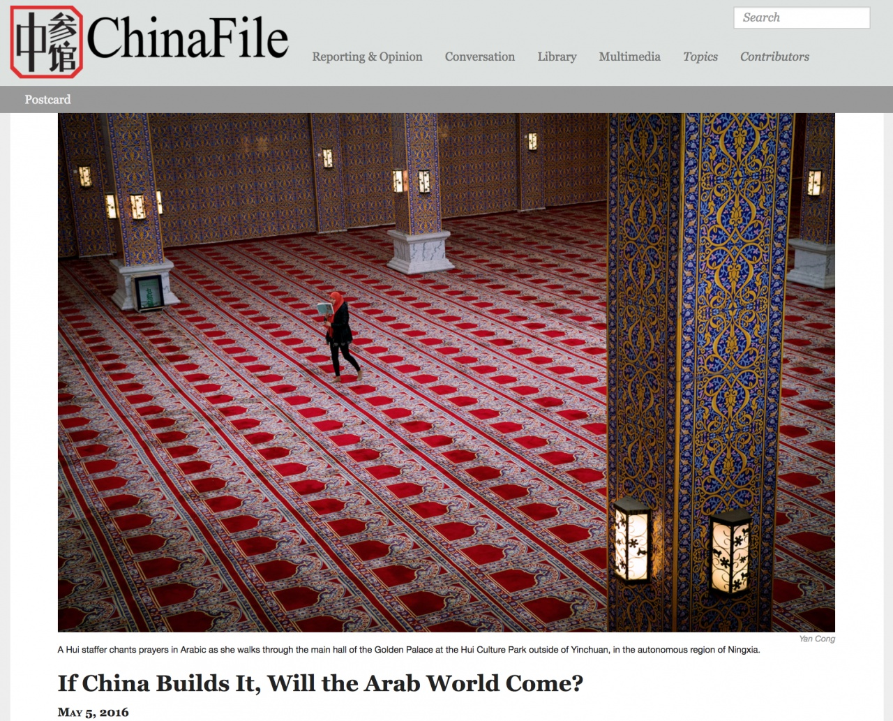 If China Builds It, Will the Arab World Come?