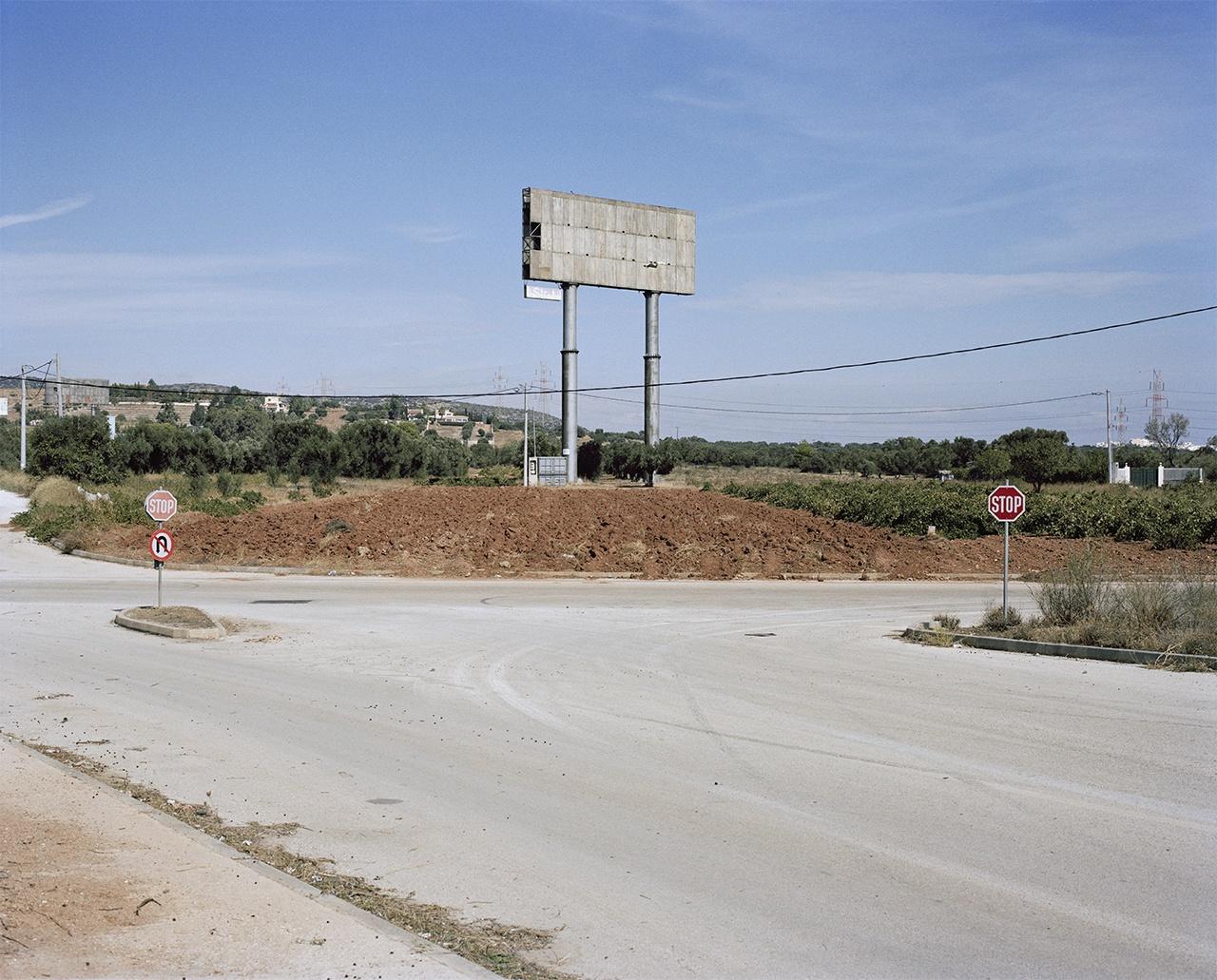 ATHENS, 2013