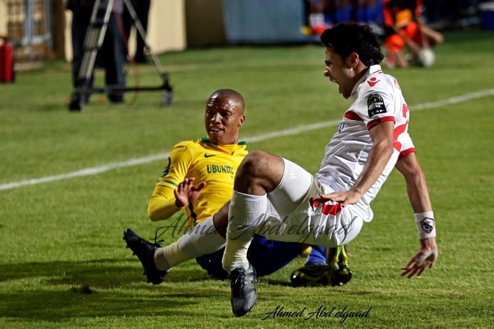 Mohamed Ibrahim injured