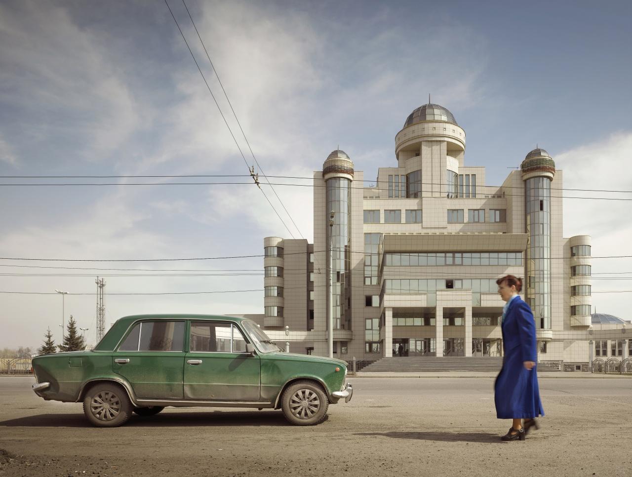Kazan Police Station
