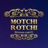 Motchi Rotchi