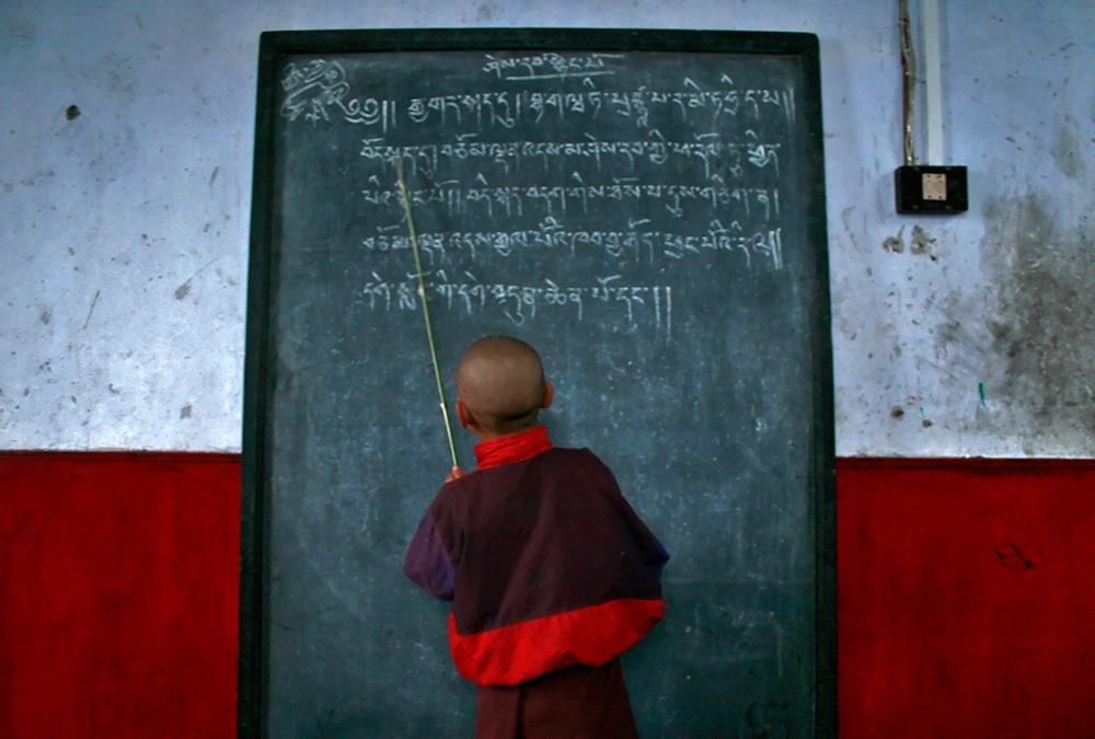 Little Monk Teacher