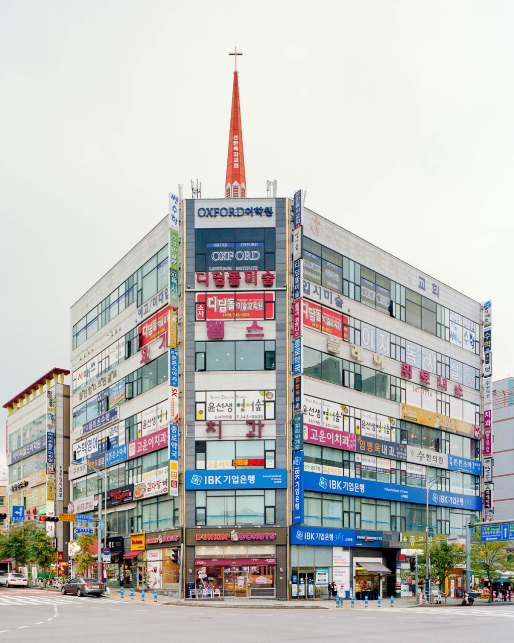 Korean Fringe Church