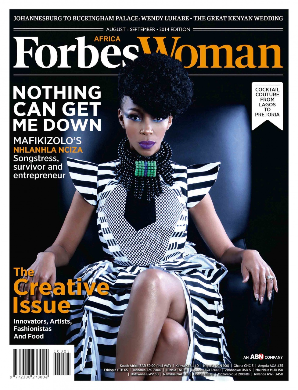 Forbes Africa Woman Cover