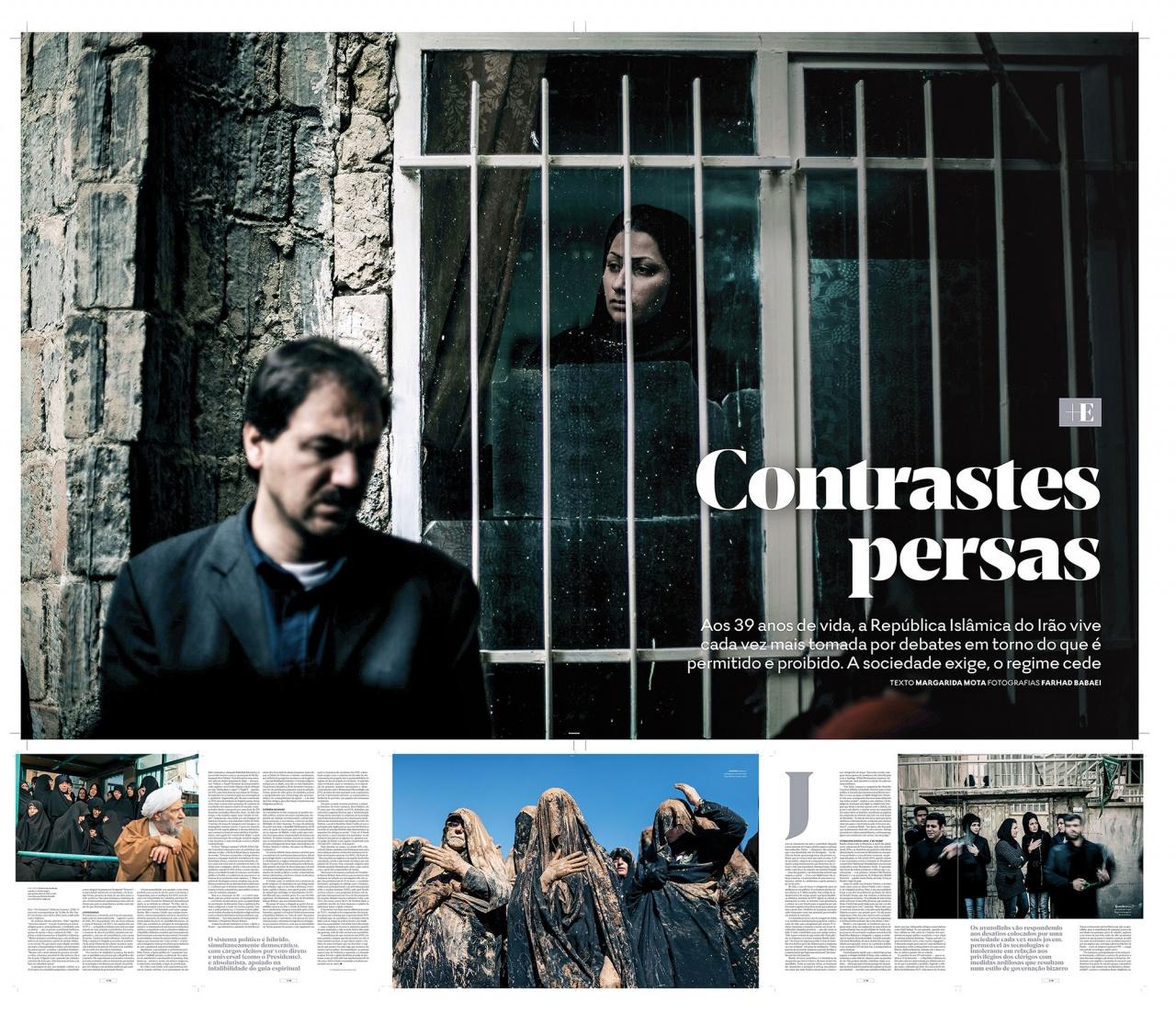 Expresso Magazine