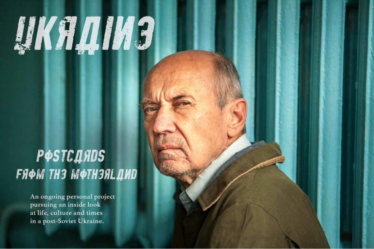 Ukraine: the Motherland