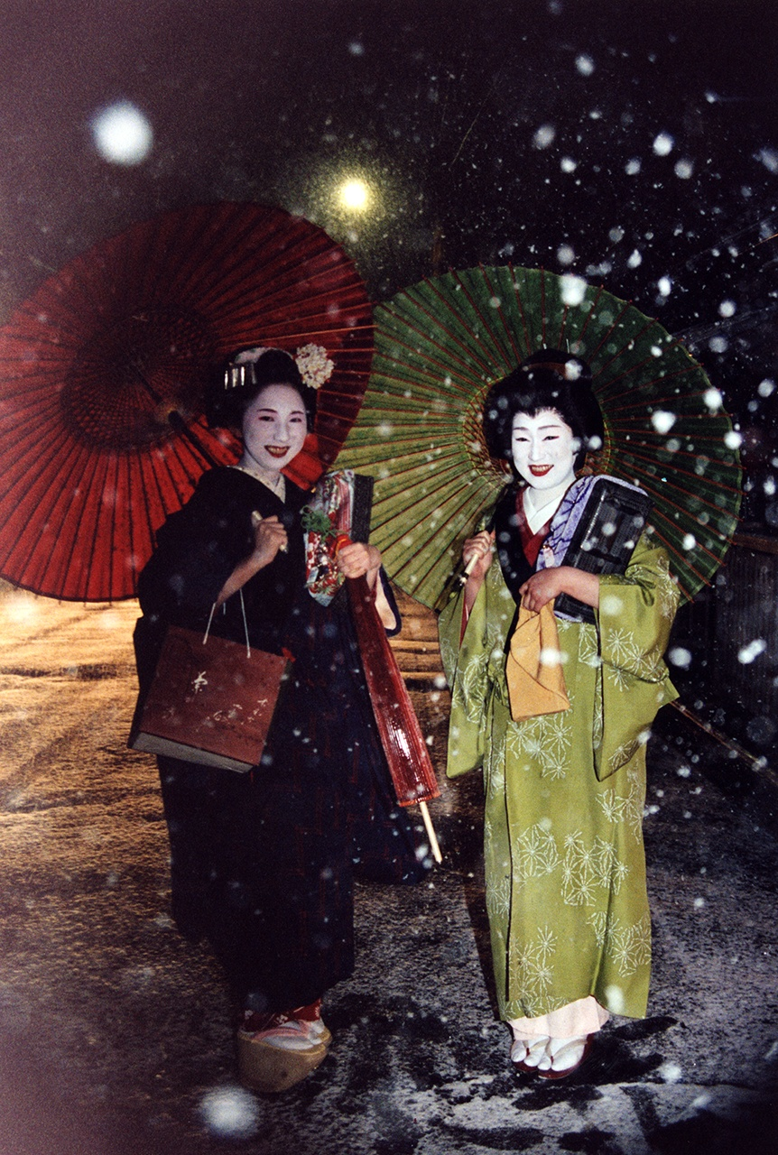 Geisha: Person of the Arts