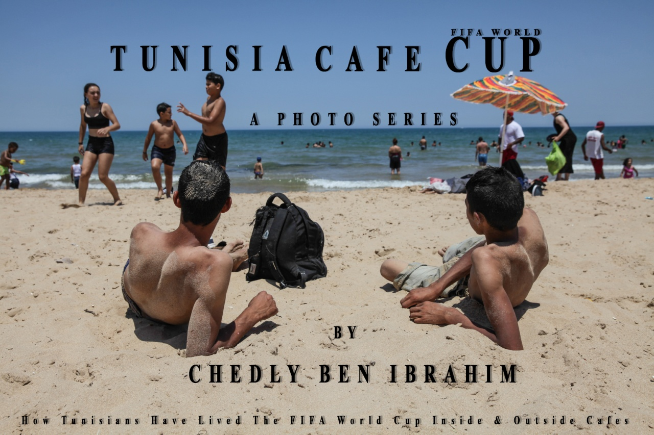 TUNISIA CAFE CUP - The Photo Series