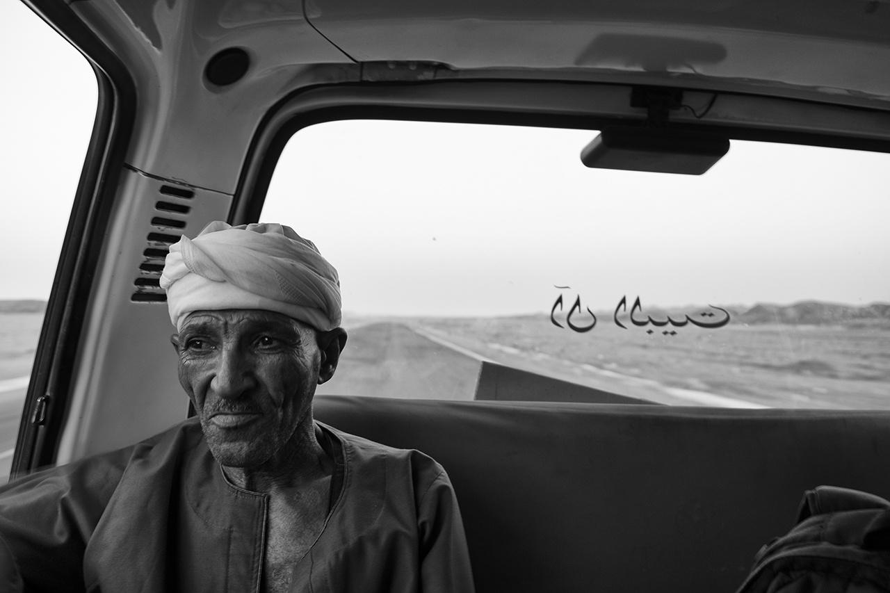 Sufis Car