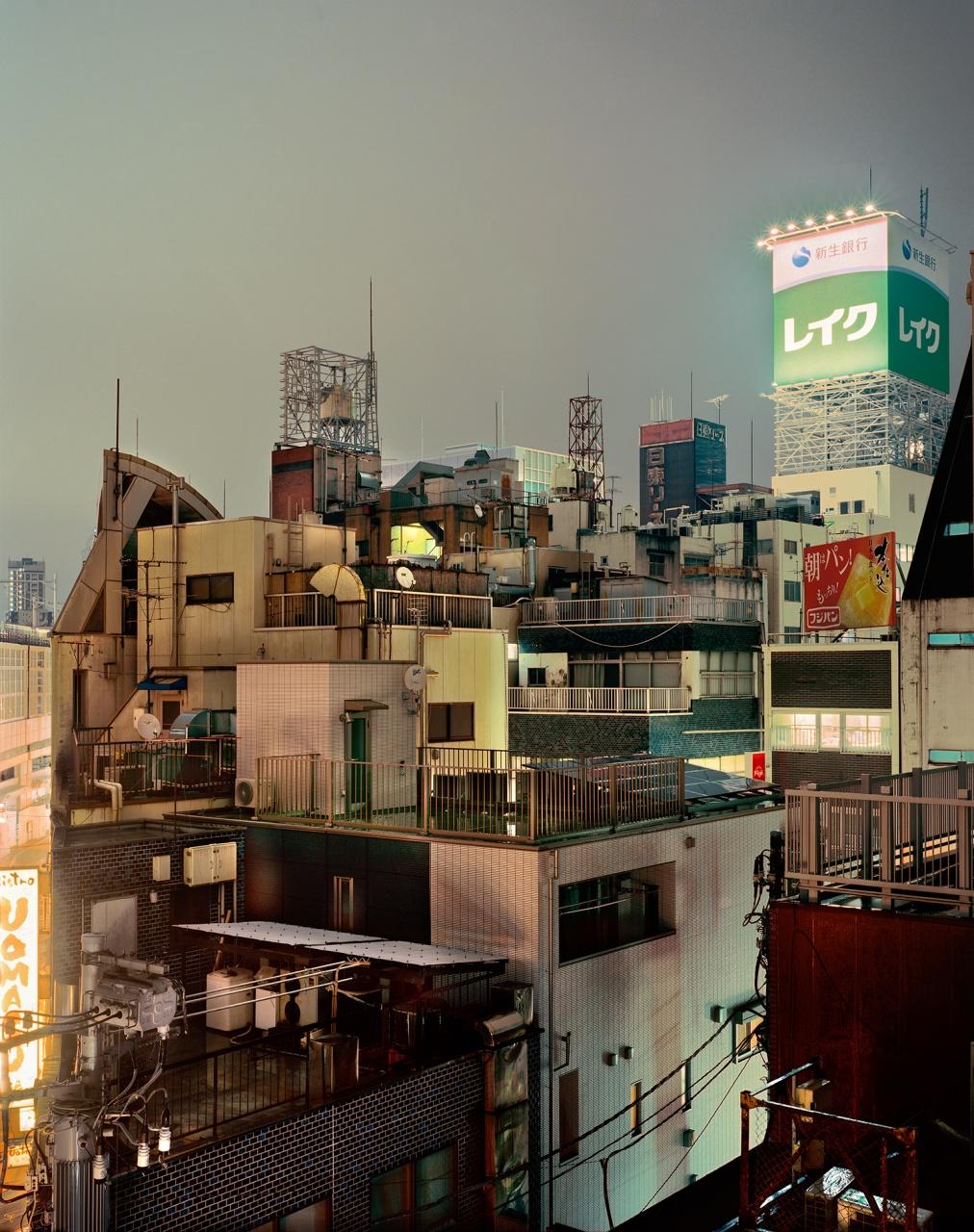 Kanda, Tokyo