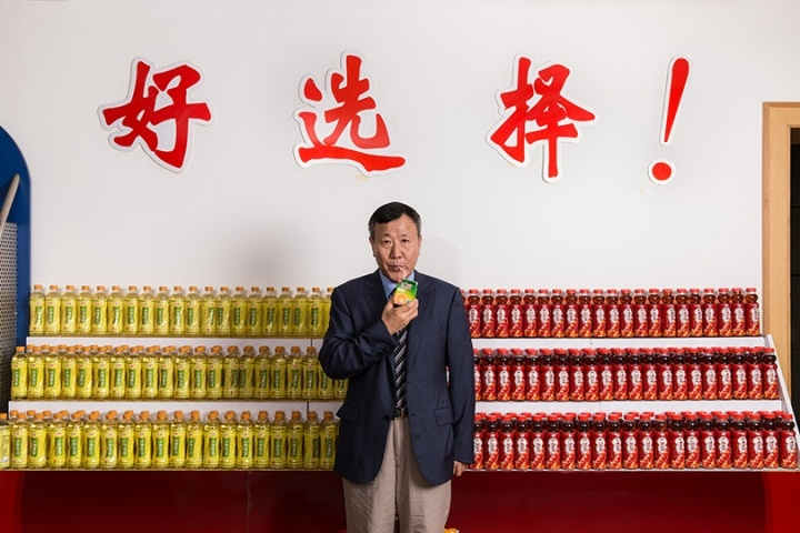 Zhu Xin Li , China Huiyan Juice Corporation