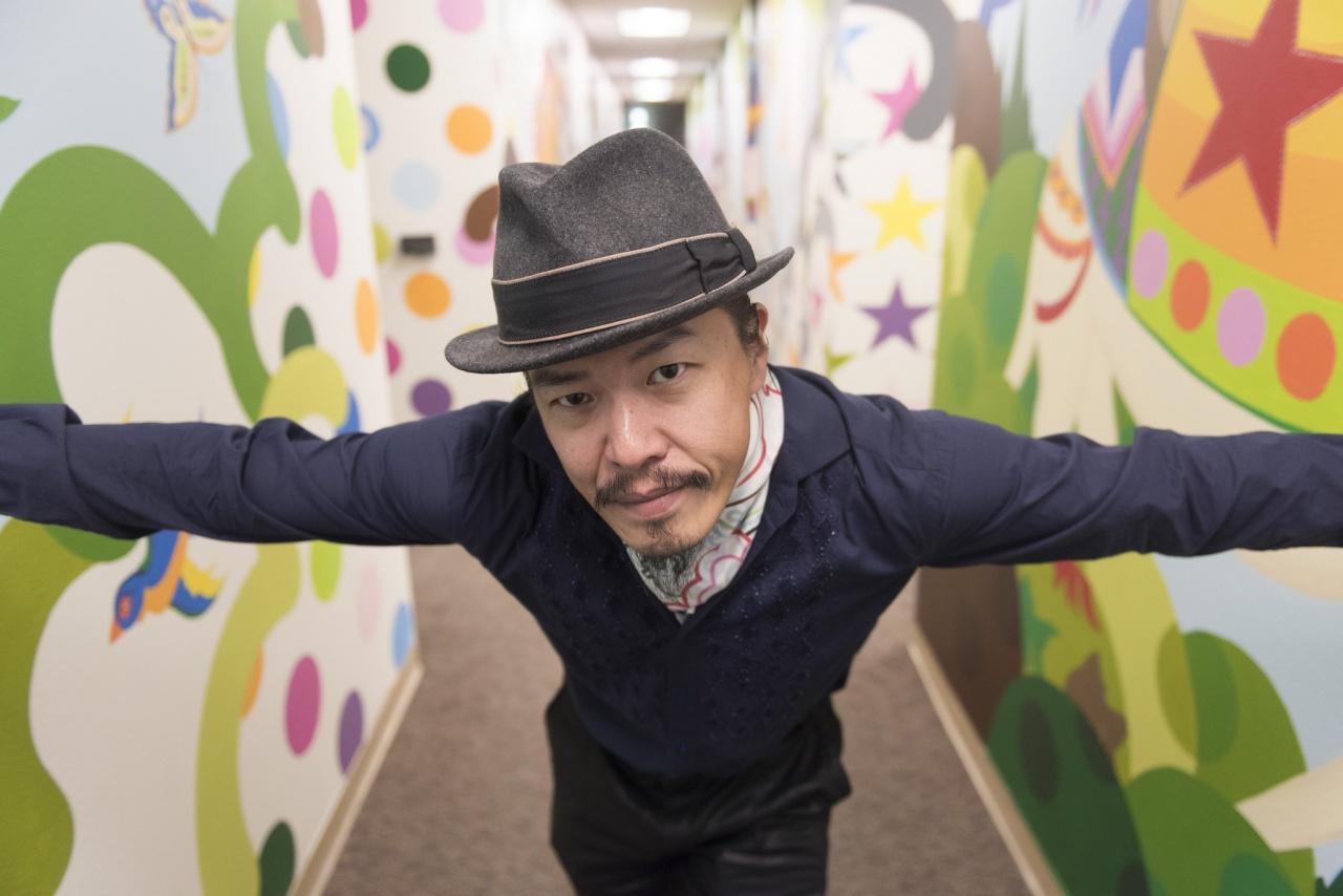 Sush Machida Gaikotsu