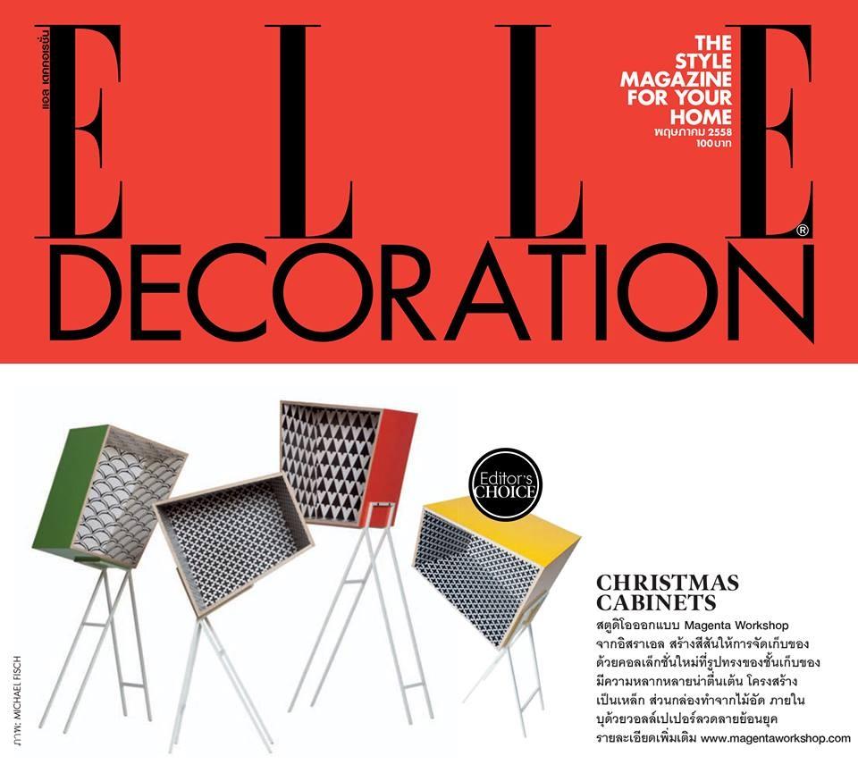 Product - Elle Magazine
