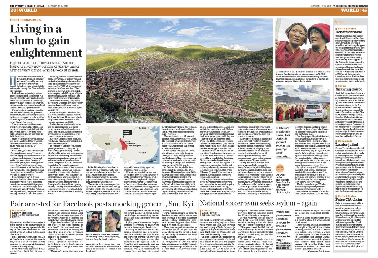 Editorial China